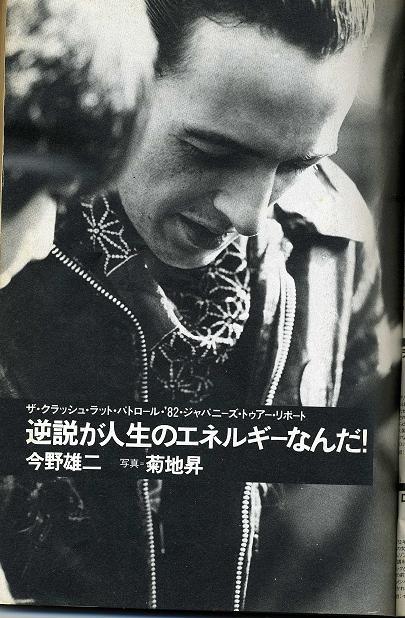 Musicmagazine_01